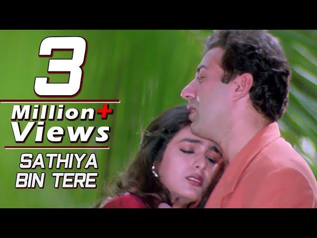 Sathiya Bin Tere Dil Maane Na | Himmat 1996 | Tabu Sunny Deol | Roamntic Song