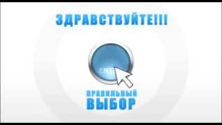 Промо-ролик веб-студии DVPgroup www.d-v-p.ru(Компания DVP Group предлагает свои услуги по созданию, размещению, доработке, и продвижению web-сайтов. Вы можете..., 2009-10-08T20:40:57.000Z)
