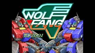 Wolf Fang - Kuhga 2001(ウルフファング 空牙2001)-Briefing - Operation