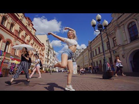 YA NO TIENE NOVIO, Sebastian Yatra & Mau y Ricky, DANCE video by Valeriya Steph