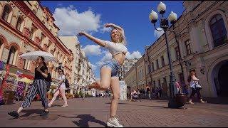 Ya No Tiene Novio, Sebastian Yatra & Mau Y Ricky, Dance  By Valeriya Steph