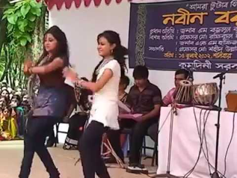 dance Kumudini Government Women
