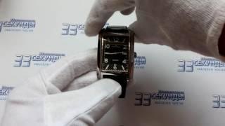 Jacques Lemans 1-1399A часы мужские механические видео обзор