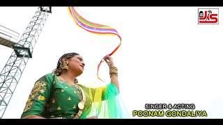 WhatsApp Status    Lila Pila Tara Neja Farke    Poonam Gondaliya    Hd Video