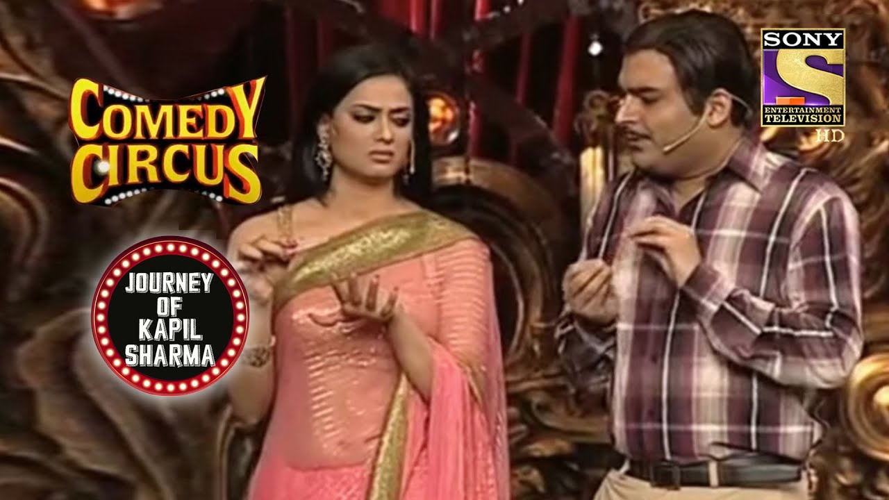 Download जब Kapil मिला Savita Bhabhi से   Comedy Circus   Journey Of Kapil Sharma