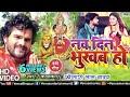 Khesari Lal Yadav का सुपरहिट देवी गीत # VIDEO SONG | Nau Din Bhukhab Ho | New Bhojpuri Hit Devi Geet