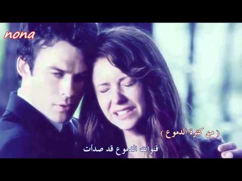 Pink ... Just give me a reason ( Vampire diaries ) مترجمة