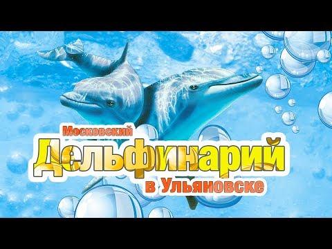 кино ульяновск сайт
