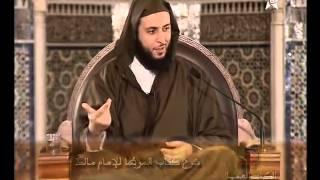 لعمري وما دهري بِتأبينِ هالكٍ - الشيخ سعيد الكملي