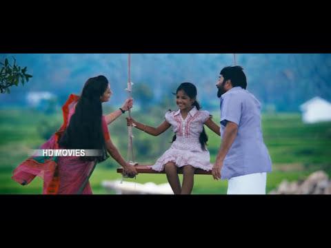 Mammootty Malayalam Movie | Super Hit Malayalam Movie | HD Movie | Malayalam Movie | Mammootty Movie