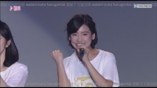 Video AKB48 Akihabara48 Theater 10th ANNIVERSARY Premium Live Shonichi Team B Gen 3 Haruka Nakagawa JKT48 download MP3, 3GP, MP4, WEBM, AVI, FLV Juni 2018