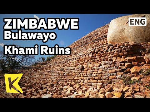 【K】Zimbabwe Travel-Bulawayo[짐바브웨 여행-불라와요]돌로 만든 왕국 카미 유적지/Khami Ruins/Palace/Unesco