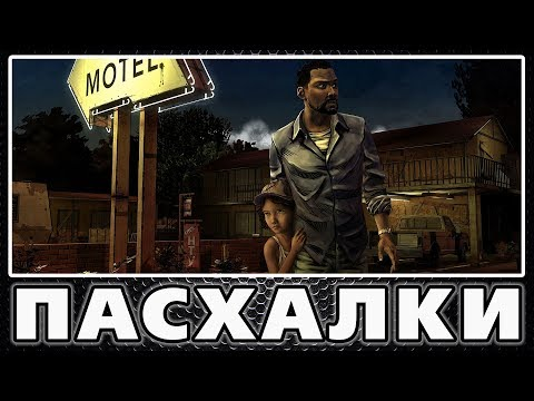 The Walking Dead: The Game. Видеообзор