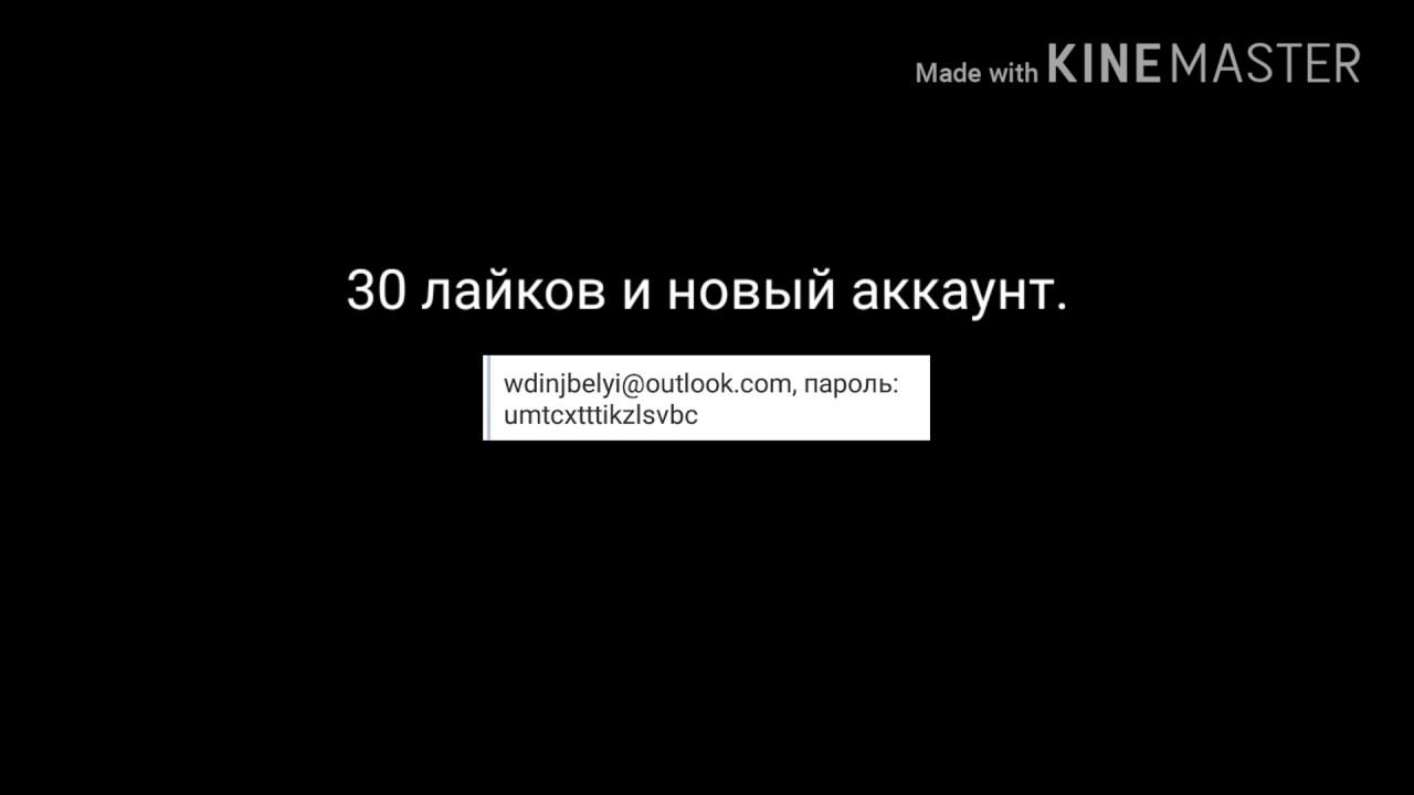 Решил купить аккаунт xbox one - YouTube