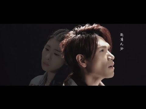 「三生三世十里桃花」片尾曲《涼涼》MV-楊宗緯&張碧晨