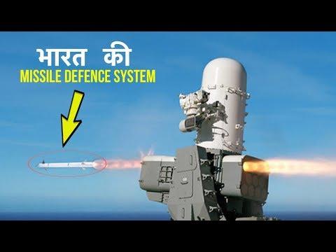 पाकिस्तान और चीन के एक भी मिसाइल नहीं करेंगे काम - Indian Missile Defence Programme