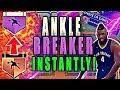 NBA 2K17 HALL FAME ANKLE BREAKER  BADGE TUTORIAL!! HOW TO GET HALL OF FAME ANKLE BREAKER BADGE