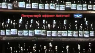 КВН Озвучка Реклама в советских фильмах