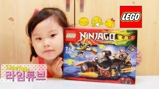 레고 고스트 닌자고 블래스터 바이크 70733 LEGO NINJAGO BLASTER BIKE Unboxing & Review! Toys おもちゃ đồ chơi 라임튜브