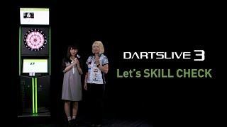 DARTSLIVE3 Website http://www.dartslive.com/dartslive3/