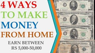 4 WAYS TO MAKE MONEY FROM HOME 2018