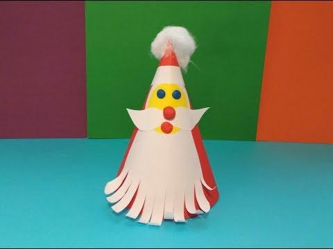 Новогодняя поделка Дед Мороз из бумаги, конуса и ваты своими руками.