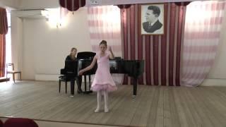 Мадьярова Диана - Дикая роза