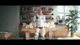 Волк с Уолл-стрит. Русский трейлер (субтитры) '2013'. HD | Кинокухня.рф