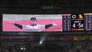 藤井フミヤ 勝利の空へ~2018日本シリーズ第5戦