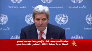 قرار دولي بالإجماع بشأن سوريا