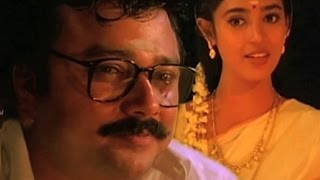 "Malayalam Song | "" Kaithapoo Manamenthe Chanchalaakshi.... "" 