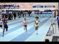 60 M CAF Championnats De France Cadets Juniors En Salle mp3