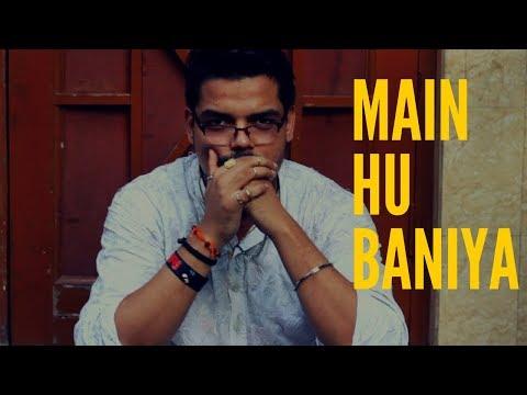 Main Hu Asli Baniya | मैं  हूँ  असली  बनिया | Funny Vines | Noisy Geek