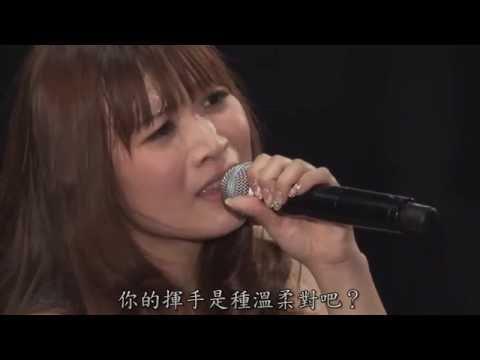 ダイアモンドクレバス マクロスF May´n emotional closeup video