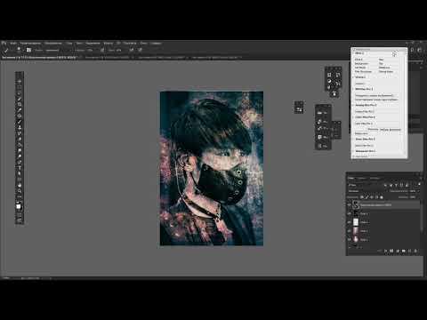 Обработка фото в стиле гранж