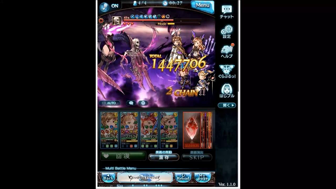ソロ 黒紫獣の刻