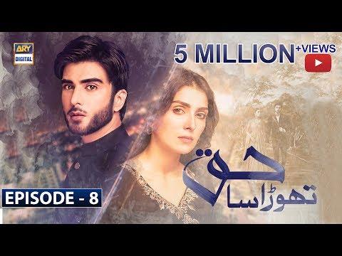 Download Thora Sa Haq Episode 8   11th December 2019   ARY Digital Drama Subtitle Eng Mp4 baru
