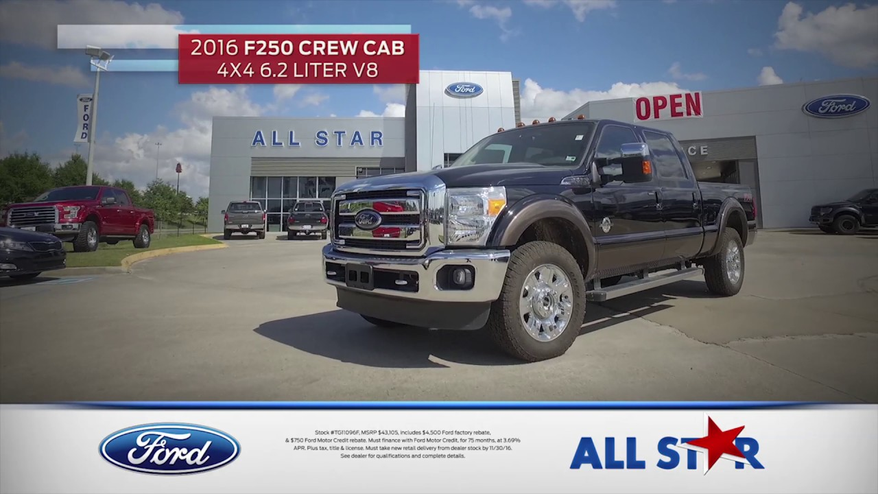 All Star Ford November 2016 Commercial Year End Event