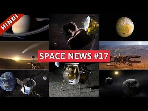 Rahasya Tv News#17(हिंदी में)-Chang'e 4 rovers,New Horizons,Insight,TESS,Saturn Rings,Juno,Saturn IO