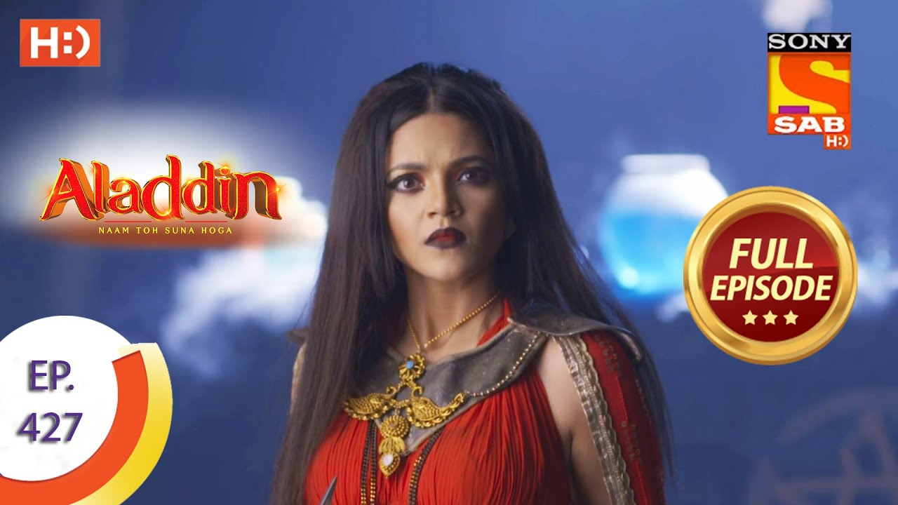 Download Aladdin - Ep 427  - Full Episode - 17th July 2020