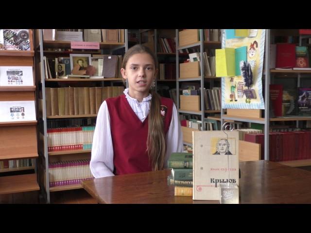 Изображение предпросмотра прочтения – ПолинаШмалей читает произведение «Волк на псарне» И.А.Крылова