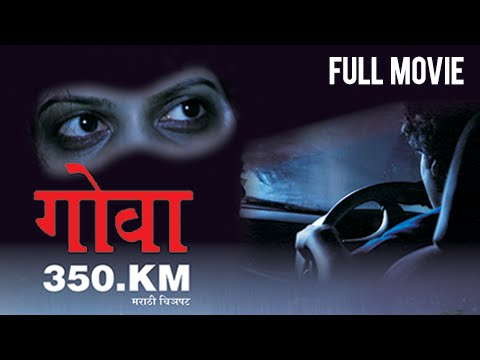 Goa 350.KM | Full Marathi Movie | Latest...