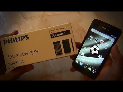 Philips Xenium W6610. Видео обзор / Арстайл /
