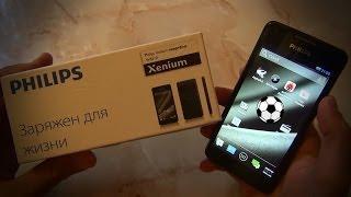 philips xenium w6610 видео обзор арстайл