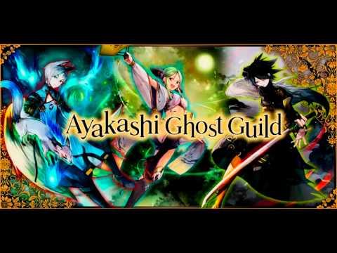 Ayakashi Ghost Guild - Main Menu Theme