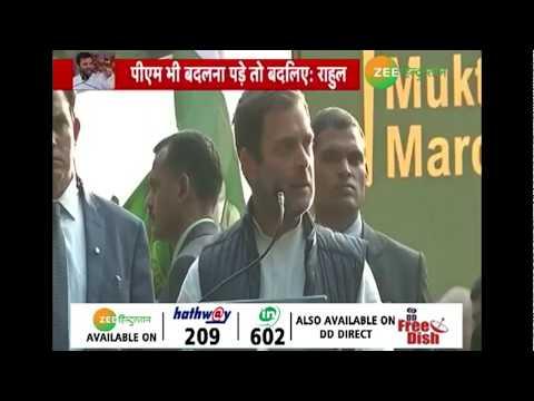 देश का किसान सिर्फ अपना हक मांग रहा है: Rahul Gandhi