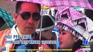 Hmong Lao New Year 2016-17 - Noj Peb Caug Xeev Khuam 2016 !!12/04/2016 !! Nkauj Hmoob Zoo Nkauj 2017