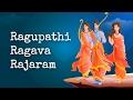 Download Raghupati Raghava Rajaram || Charukesi Raga - Soul March || Ram Bhajan by Chandrika Tandon MP3 song and Music Video