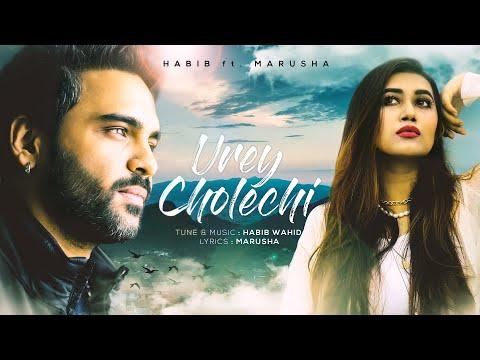 Urey Cholechi - Habib Wahid feat Marusha - (Official Audio 2021)