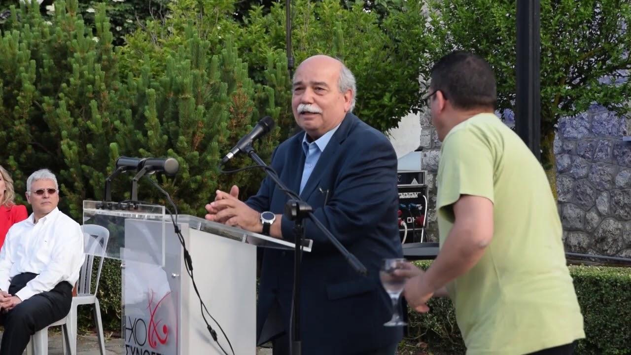Διαδρομές πολιτισμού Το Αρχαιολογικό Μουσείο Τεγέας συναντά τη Βουλή των Ελλήνων